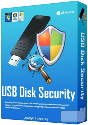 USB Disk Security 6.2.0.125 Crack & Serial Key Full Free Download