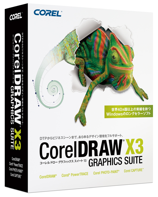 Coreldraw x3 Graphics Suite Crack, Serial Number Full Download